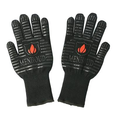 KIM YUAN BBQ Grill Cooking Gloves Oven Mitts for Extra Forearm Protection for Fireplace, Baking, Potholder and Oven